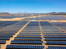 Aura Solar I is using SMA inverters for a portion of the project. (Photo: Photo Courtesy of Gauss Energía)