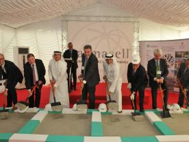 Groundbreaking ceremony for Armacell manufacturing facility in Bahrain (from left to right): Daniel Hötger (Armacell), General Manager Operations EMEA, John O'Brien, Project Director of the BIIP, Khalid Al Rumaihi, Chief Executive of the Bahrain Economic Development Board, •     Patrick Mathieu (Armacell), President & CEO, H.E. Zayed R. Al Zayani, Minister for Industry, Commerce & Tourism, H.E. Alfred Simms-Protz, Ambassador of Germany to Bahrain, Guillerme Huguen (Armacell), Vice President EMEA, Dr. Ebrahi