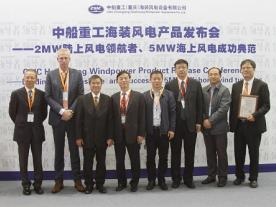 LM Wind Power CEO Marc de Jong at the CSIC HZ Windpower type certificate and announcement event at China Windpower. (Photo: LM Wind Power)