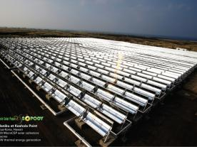 <b>The first CSP plant in Hawaii, Holaniku at Keahole Point, was developed by Keahole Solar Power in 2009. </b><br><br><i>Photo: Keahole Solar Power </i>